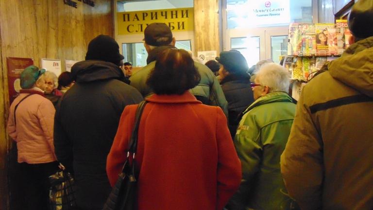 Пенсиите закъсняват заради затворени пътища