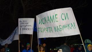 Симеонов и Джамбазки поведоха шествието за втори лифт на Банско