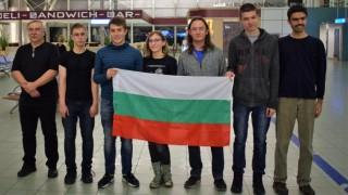 5 медала за отбора ни по астрофизика от олимпиадата в Пекин