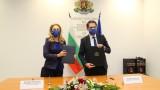 С 10 млн. лева подкрепят туроператорите заради кризата с коронавируса