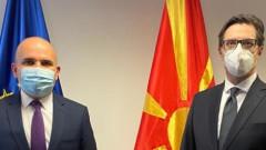 ЕП подкрепя Северна Македония за ЕС