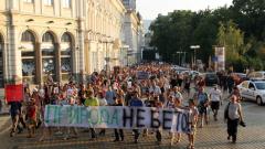 Протест срещу застрояването на Странджа от 18 часа днес
