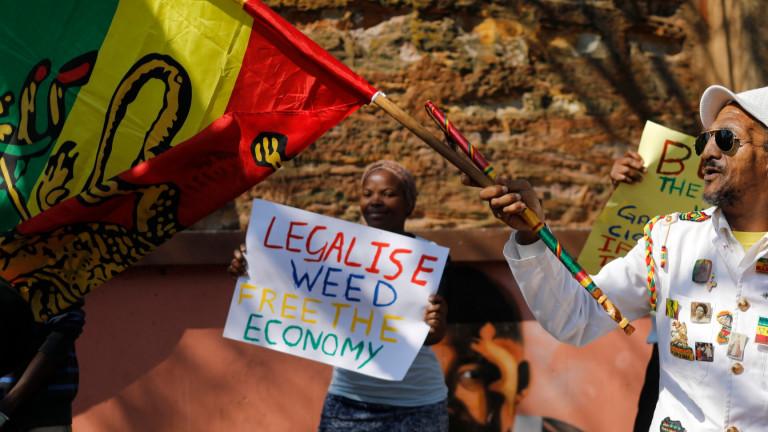 Върховният съд на ЮАР легализира употребата на канабис