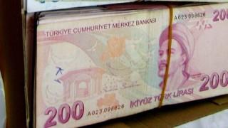 Митничари откриха 200 000 турски лири в обувки