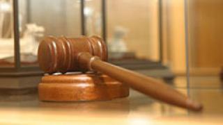 Синът на Юруков бе осъден на 3 години затвор