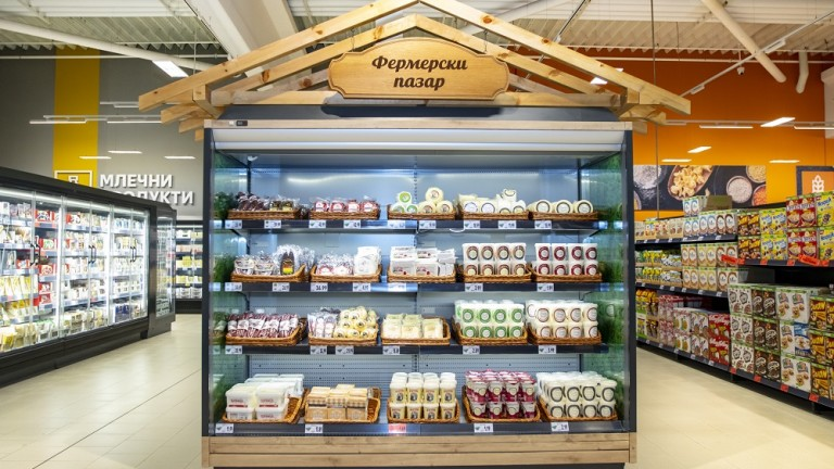 Kaufland България си партнира с български производители и доставчици от 26 региона на страната