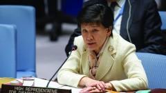 ООН: Рискът от ядрено унищожение достигна неприемливо ниво