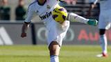 ЦСКА иска нападател на Реал