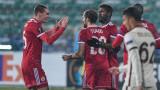 Доказателството за това колко голям подвиг направи ЦСКА срещу Рома