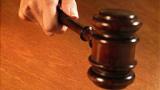 2 години затвор за измамник, взел по 8 лева от 79 души