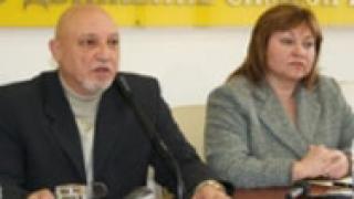 НДСВ организира здравна дискусия