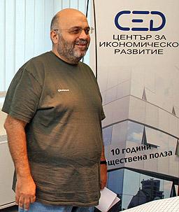 ЦИР представя доклада си за икономиката през 2008 г.