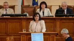Нинова с мигрантска атака към Борисов