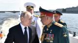 Военно-политическата обстановка по западните граници на Русия оставала напрегната