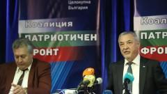 ПФ издига Валери Симеонов и Цветан Манчев за президентските избори