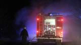 Три апартамента горяха тази нощ в Димитровград
