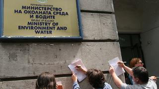 Удължават срока на забраната за строеж в Иракли