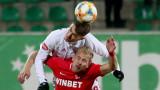 ЦСКА без универсален защитник за Купата
