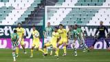 Реал Бетис и Виляреал разделиха точките