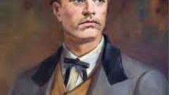 117 години от рождението на Васил Левски