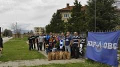 Фенове на Левски зарадваха нуждаещи се за Великден