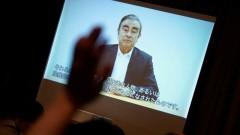 Адвокатите на Гон с обвинение към Nissan