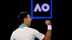 Новак Джокович отново триумфира на Australian Open!
