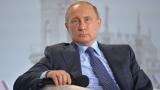 САЩ бананова република ли са, чуди се Путин