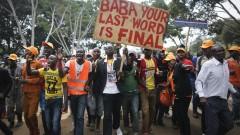 В четвъртък Кения повторно провежда президентски избори