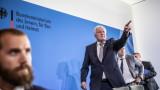 """Вътрешният министър на Германия видя """"тревожен сигнал"""" в убийството на политика"""