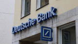 Deutsche Bank загубила $1,6 милиарда от сделка с облигации