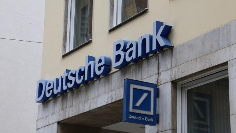 Deutsche Bank отчете €3,5 милиарда загуба за второто тримесечие