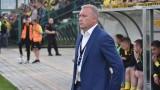 Николай Киров: Загубата на концентрация реши мача