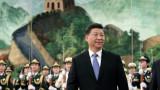 """Китай калибрира """"Един пояс-един път"""" и го пази от критики"""