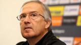 Дерменджиев: В Левски попаднах в тежка ситуация, но се отхвърли много работа, искам да се класираме на Евро 2020
