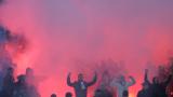 Напрежение сред феновете на Левски