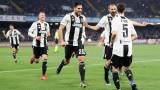 Ювентус спечели с 2:1 гостуването си на Наполи