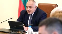Премиерът Бойко Борисов обяви добра новина за българския спорт