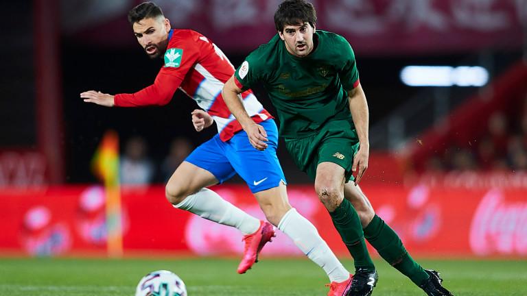 Гранада остана на крачка от сензацията срещу Атлетик, баски финал за Купата на Краля!