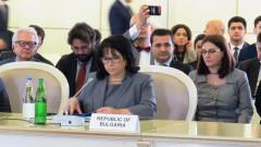 Теменужка Петкова обеща подкрепа за Южния газов коридор