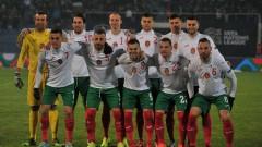 България гостува на Чехия в Прага