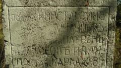 Паметниците на загиналите граничари получават статут на военни паметници