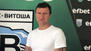 Християн Василев: Надявам се да продължим с възхода