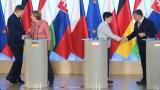 Унгария и Чехия настояха за създаването на обща европейска армия