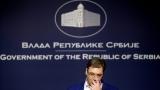 Сърбия, Русия и Черна гора и опитите за покушения
