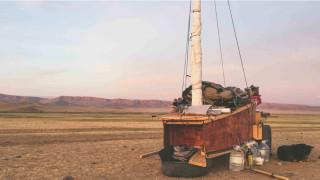 С лодка през пустошта на Монголия
