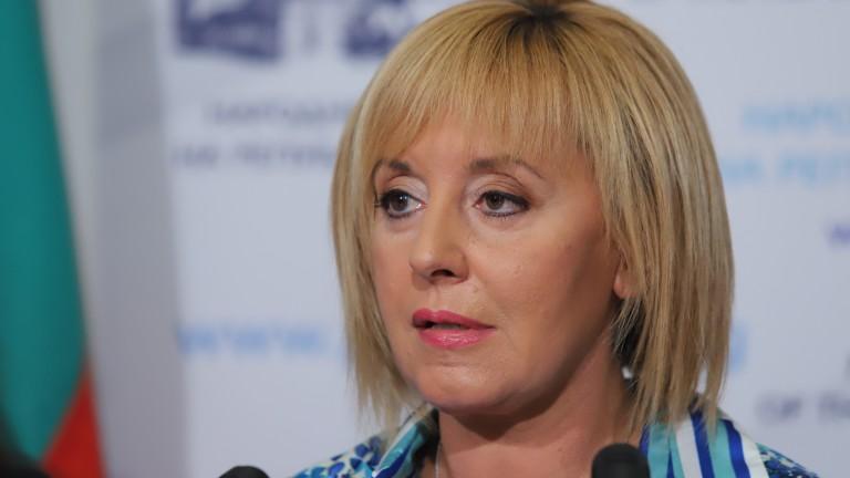 Манолова: Третият мандат е като втори шанс за ИТН да състави правителство
