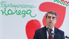 """Повече от 25 млн. лв. събра """"Българската Коледа"""", подпомогнати са над 2290 децаи 210 болници"""