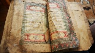 Ако султанът не беше забранил книгите…