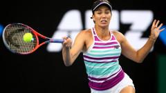 Резултати от петия ден на дамския Australian Open 2019